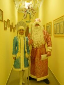 Экспресс Поздравление для деток и взрослых: дома, на улице, в офисе, на корпоративе, 15 минутное поздравление от Деда Мороза и Снегурочки, создаст сказочное зимнее настроение.
